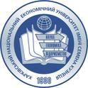Харківський національний економічний університет імені Семена                                     Кузнеця Хнеу Хнэу